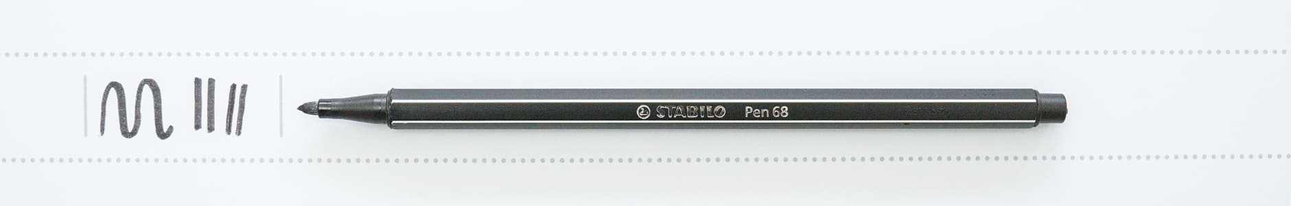 Stabilo Pen 68 schwarz